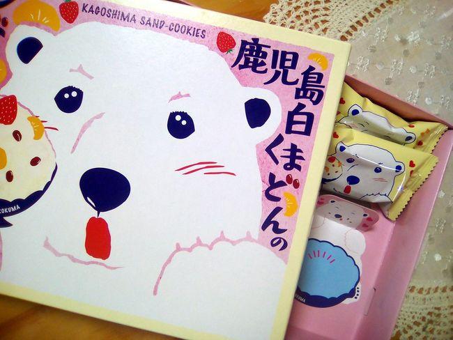 お土産 箱の中にもポップアップしろくま おみやげ 白くま お菓子 Cawaii Yummy