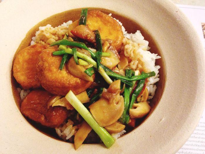 Stir fried tofu with rost pork See Fah Lunch Top View Tofu Red Roast Pork Esplanard Happy Meal 12:00 Eat Up BKK