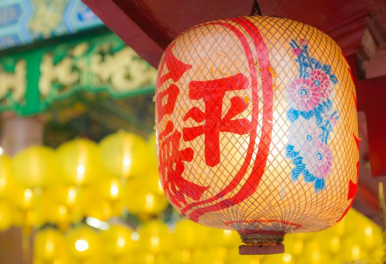 Retro Lantern Chinese Culture Traditional Working Temple Texture Vintage Light Handmade Hang On Ceiling ASIA Trust Religion Beautiful Shadow Character Font Letter Pattern Design Style Buddhism
