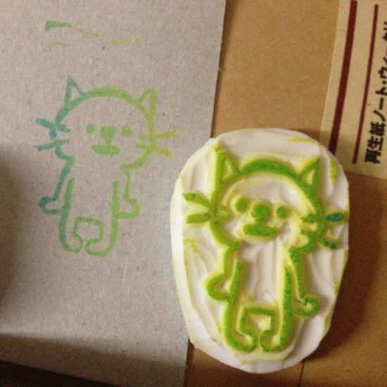 I cant stop the damn carving! Rubberstamp Cat Carving Arts And Crafts
