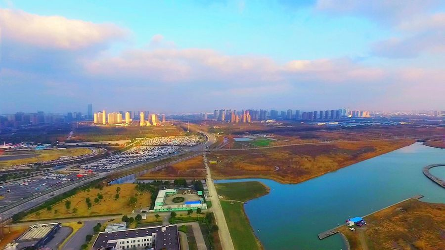 Shanghai, China Afternoon Unmanned Aerial Vehicle Upper View Clouds Sky Effect Nice Atmosphere Nice Day Look Down Building Horizon