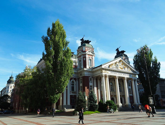 European Cities Eastern Europe European City Travel Photography Travel Destinations Eyem Architecture Architecture Built Structure Sky Tree Plant Nature The Past Historical Sights Sofia, Bulgaria Building Exterior Building Day History Incidental People Outdoors Architectural Column Blue Historical Building