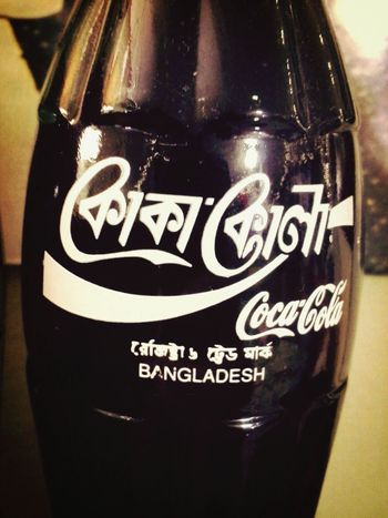 Foreign Coke! Check This Out