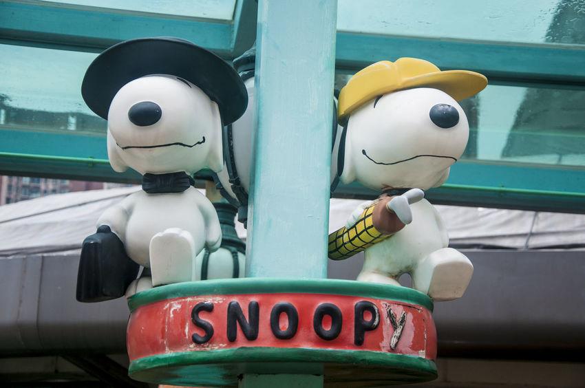 Cartoon Characters Charlie Brown Day Hong Kong Outdoors Park Peanuts Snoopy Snoopy's World