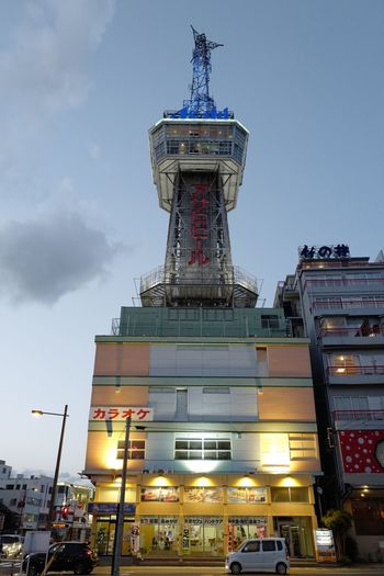 Beppu Tower Sculpture Day No People Illuminated Cityscape