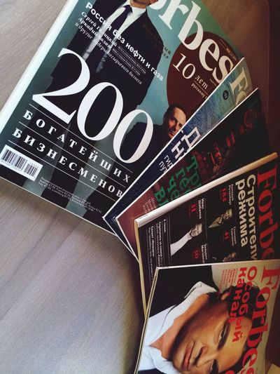 My Forbes-collection... Forbes