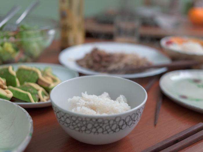 Rice, very