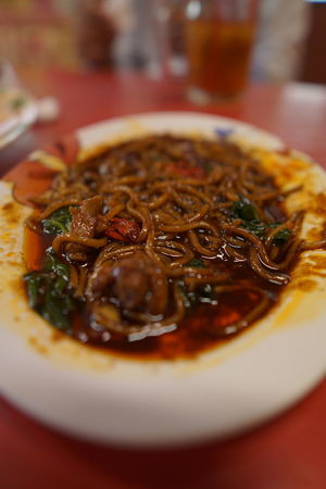 oily fried mee Mee Oil Fried Fried Mee Delicious Food Food And Drink City Savory Food Close-up Food And Drink Prepared Food Starter