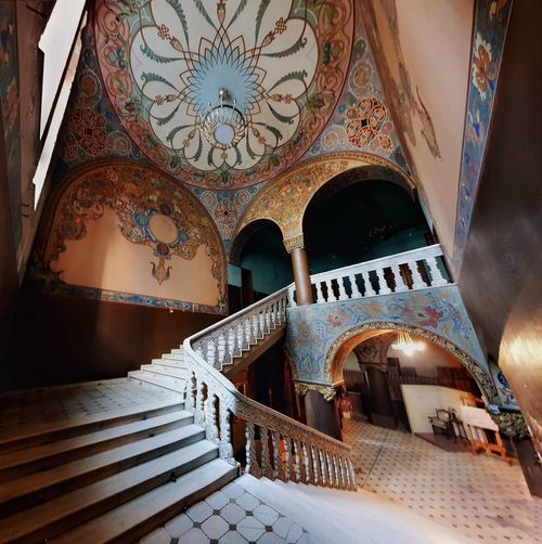 Museum of books Tbilisi Tbilisi Georgia Architecturelovers Interiordesign Interior Design Arch Architecture History Travel Destinations Indoors  Tile Built Structure No People Beauty Day