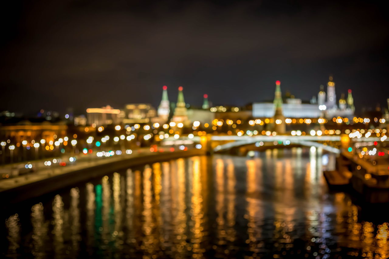 illuminated, water, night, reflection, architecture, built structure, city, waterfront, no people, river, building exterior, sky, bridge, bridge - man made structure, transportation, nature, connection, outdoors, glowing