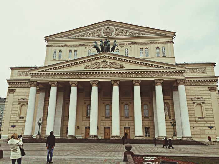 THE BOLSHOY THEATRE Walking Around