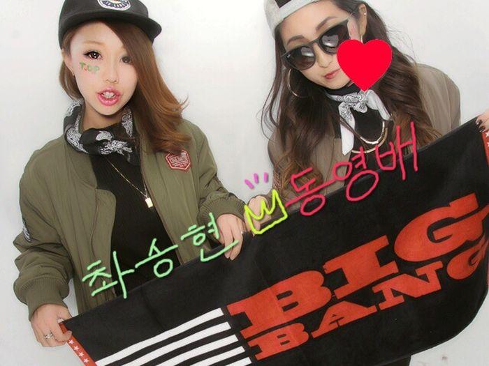 🔝 + 🌞 Bigbang Sol D-LITE Gdragon Top Vi Love GoodTimes Nice Day Bestfriend Thankyou
