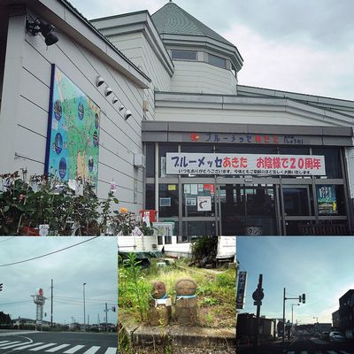"""秋田山形日記 DAY 2 ブルーメッセあきた ばあちゃん姉妹と別れて、わたしたちは秋田観光の始まりです!✨🚙💨 まずは【道の駅 しょうわ ブルーメッセあきた】に行きました🌷🚙✨ ※道の駅めぐりも、かなりしてる旅です。笑 ここブルーメッセあきたは""""花と緑のユートピア""""と言うだけあって、観賞温室や草花がたくさん売られてました🌷🌼🌹🌻 もちろん秋田の特産品やいろんな佃煮、産直野菜なども並んでいて、おみやげに買うと決めていた『バター餅』を買いました😁👍🏼 「ぁ!お地蔵さんがいるー!」と、記念に写真を撮ったけど、よく見たら売り物でしたww🤑 しかも1地蔵25.000円也… あはは🤑🤑🤑 おもしろーい🙂🙃🙂🙃 さてと。 男鹿半島へ、ドライブーーーンに行きましょう🚙💨💨 つづく。 秋田山形日記 旅行記 旅行 旅 秋田 道の駅しょうわ ブルーメッセあきた バター餅"""