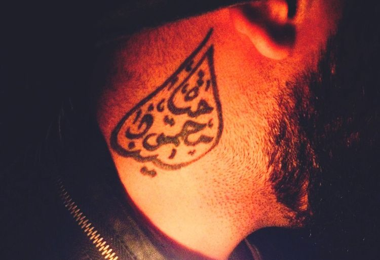 Tattoo Getting Inspired Having Fun People when you see your name on a stranger's neck