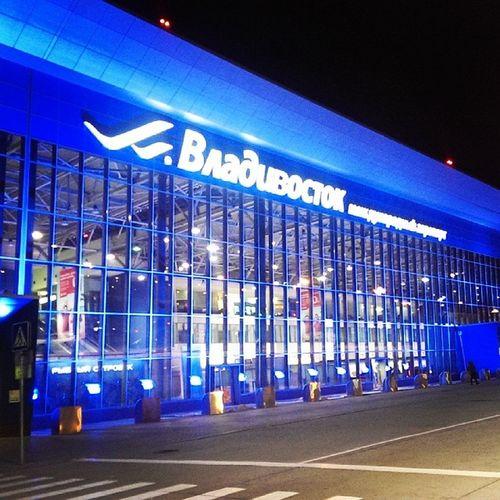 аэропорт  Владивосток Airport Vladivostok