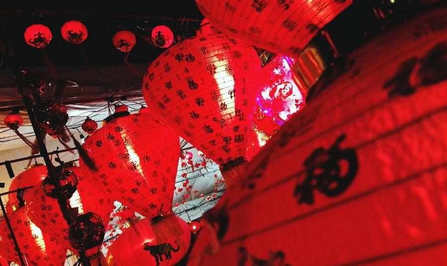 Chinese Lanterns Mobile_photographer Eyeem Philippines Kung Hei Fat Choi Phone Shooter