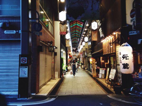 Nishiki Market Market Nishiki Market  Walking In Market Stop By Signseeing Look Around  Evening Visit Kyoto Japan Trip Vocation The Street Photographer - 2016 EyeEm Awards