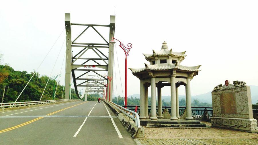 Bridges Landscape