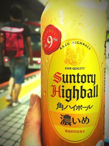 この輝きが素晴らしい! Gold Highball