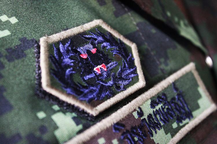 Military Ranger
