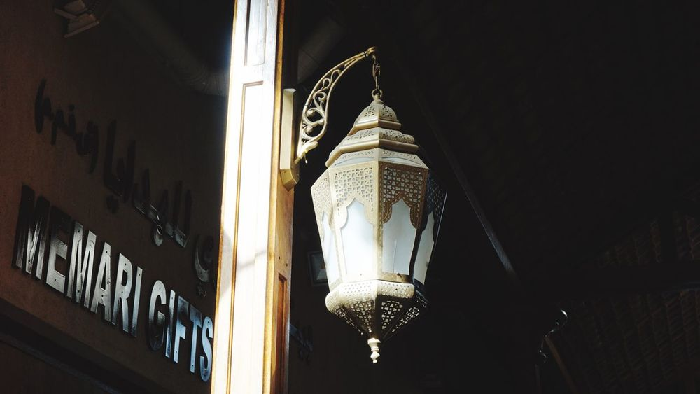 Lantern Sony Alpha 6000 EyeEm Best Shots Old Market Old Souk Market Looking At Things Check This Out Taking Photos Traditional Hello World