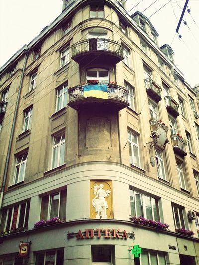 Street Arhitecture Lviv Ukrainian Flags