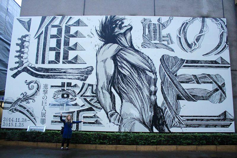 進撃の巨人展楽しかったー Enjoying Life Japan 進撃の巨人 上野の森美術館 進撃の巨人展 Attack On Titan