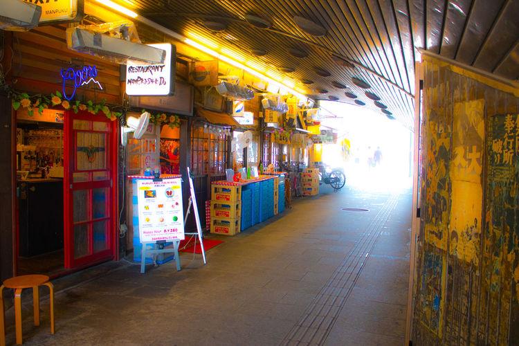 Hello World Japan Tadaa Community Architecture No People Shopping The Way Forward