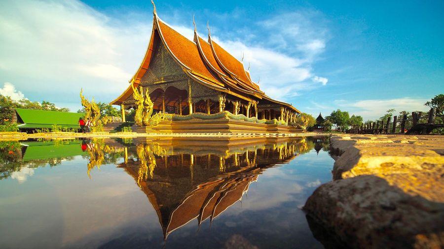 Wat Sirindhorn