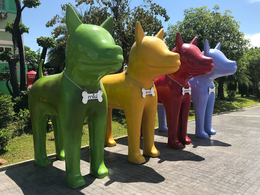 4 dogs Plant Day Representation Outdoors No People Park - Man Made Space Statue