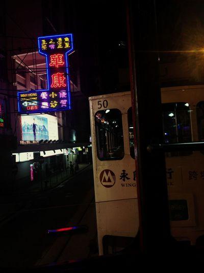 Tram HongKong Wan Chai Night Lights Night