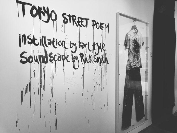 Tokyo street poem First Eyeem Photo Tomato Sibuya