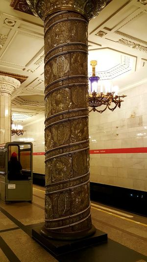 Russian Metro Metro St. Petersburg Station St. Petersburg, Russia Russia St. Petersburg Architecture Decoration Underground Underground Station  Subway Platform Transportation Communist Architecture Metro Station Avtovo Avtovo Underground Station  Comunism Era Metro Station Underground Station