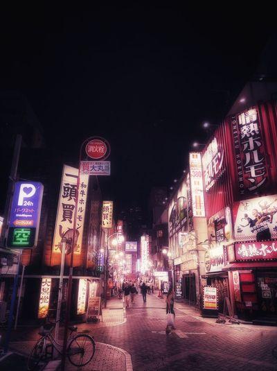 Streetphotography City View  Tokyo,Japan Colors Night 池袋 Outdoors The Street Photographer - 2017 EyeEm Awards