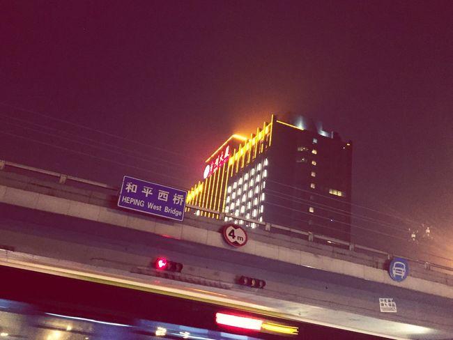 Homecoming 😊 Taking Photos Daily Peking