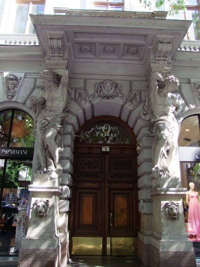 Andrassy Palace Doorway, Andrassy Street Andrássy Street Architectural Feature Architectural Style Architecture Budapest Building Feature Capital City Composition Door Doorway Entrance Entry Full Frame Hungary No People Ornate Design Ornate Door Ornate Stonework Outdoor Photography Sunlight And Shadows Travel Destination