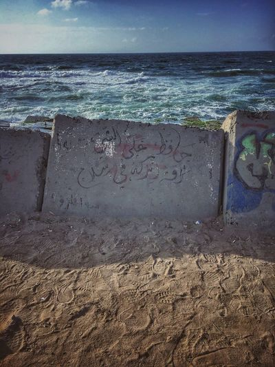 A message from the sea ❤️🌊