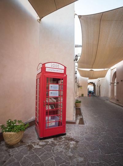 Doha Katara Cultural Village Travel Day Katara No People Outdoor Qatar