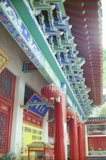 Analogue Photography Architectural Column Architecture Building Exterior Built Structure Chinese Building Colorful Day Low Angle View No People Outdoors Travel Destinations