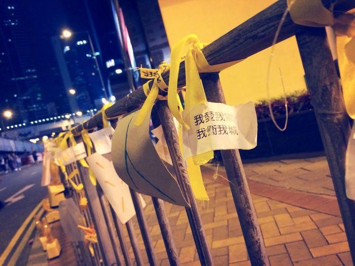 Hong Kong HongKong Oclp Umbrella