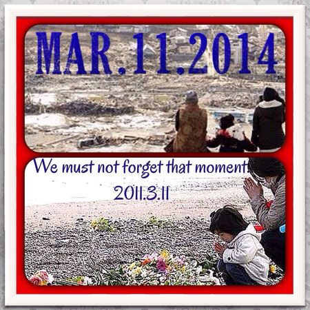 http://fgr.am/f/qwaduYMoVe 東日本大震災 311