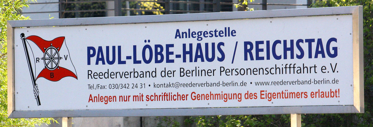 A Taste Of Berlin Berlin Reichstag Mooring Sign River Spree Berlin Capital Letter Close-up Communication Day No People Outdoors Placard Road Sign Text Warning Sign Western Script #FREIHEITBERLIN