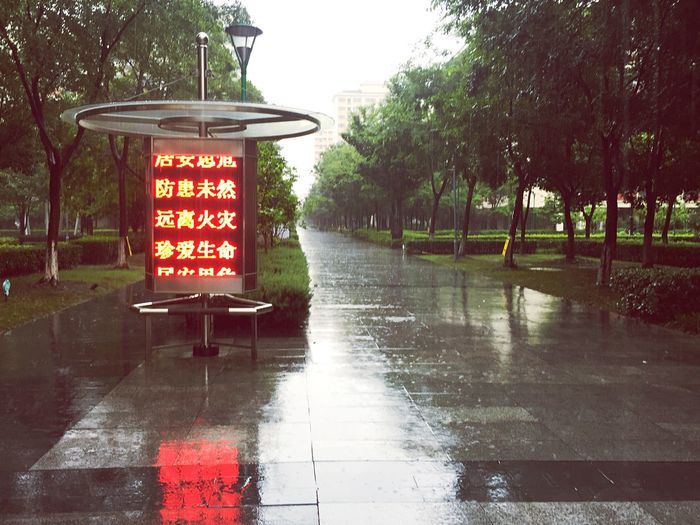 r a i n Water Wet Rain Nature No People Text Sign Outdoors Illuminated Day Street