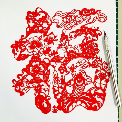 #paperart #chinese #luck #best #wish Chinesepapercutting Papercut Red White Background No People Art And Craft Studio Shot Indoors  Close-up Craft