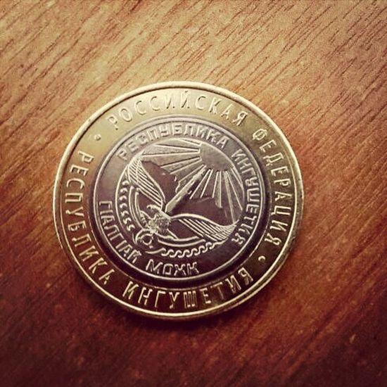 монета Ингушетия 10 рублей