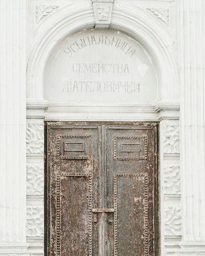 Door Doors Doorporn Crypt Tomb Cametery Graveyard Architecture Architectural Detail Architectureporn Architecturephotography Architecturelovers