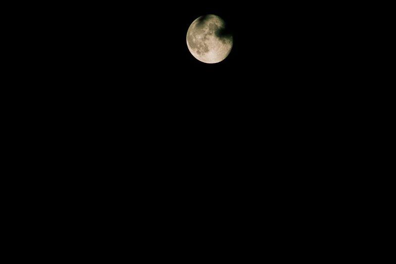 The moon Moon Sky Beautiful Lookup