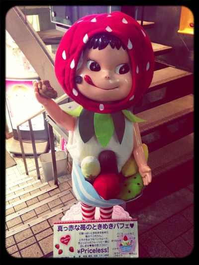 Strawberry ペコ
