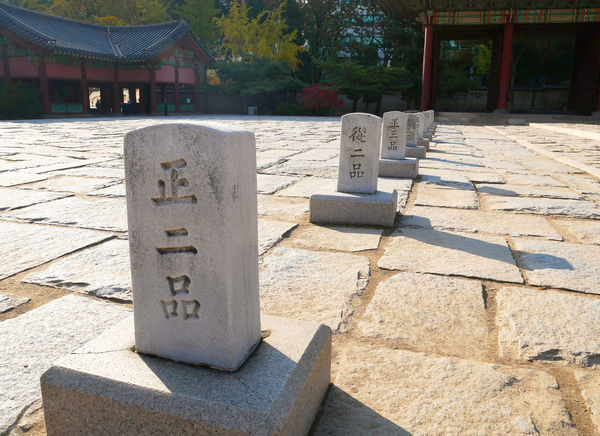 Stone carvings at Deoksugung Palace. Seoul, South Korea. Ancient Deoksugung Palace Seoul, Korea Architecture Belief Built Structure Carving Cultures Historical Place Of Worship Religion Spirituality Stone The Past Traditional Travel Destinations