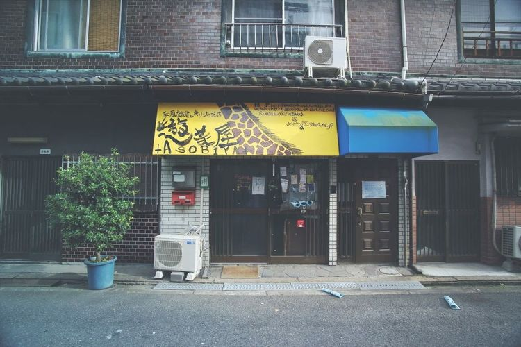 Streetphotography Yellow